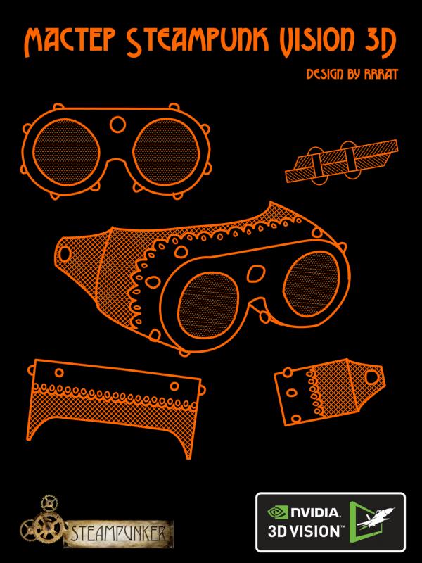 чертеж_чистый дизайн футболки