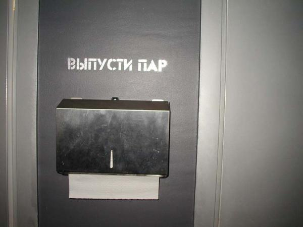 """Гриль-Бар """"Депо"""" (Фото 23)"""