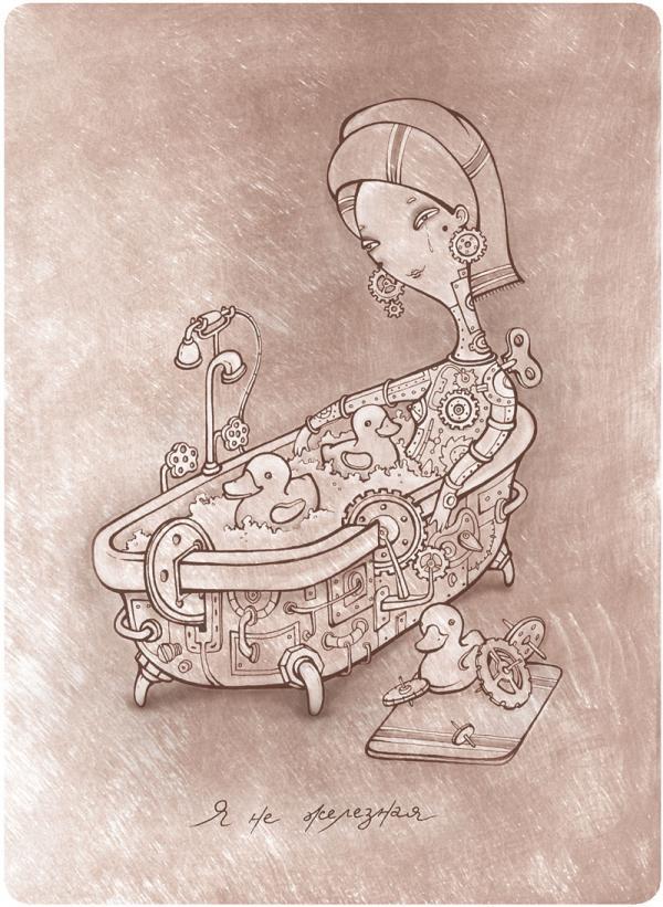 Иллюстраторы студии Артемия Лебедева (Фото 16)
