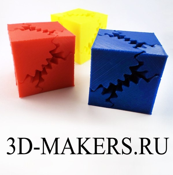 Конкурс на 3D-MAKERS