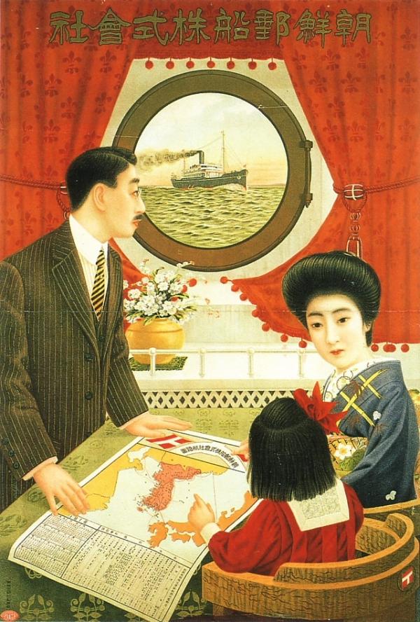 Японская реклама пароходных компаний. (Фото 5)