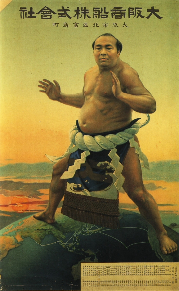 Японская реклама пароходных компаний. (Фото 2)