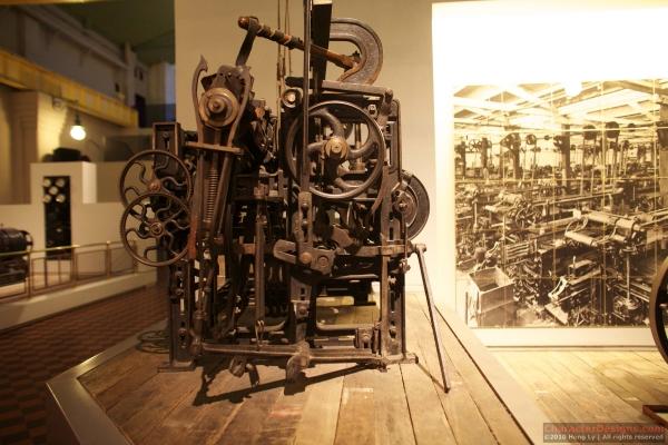 Old Machines (Фото 3)