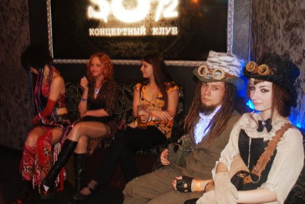 Стимпанк-вечеринка в клубе 8 1/2 долларов-мой небольшой отчёт. (Фото 7)