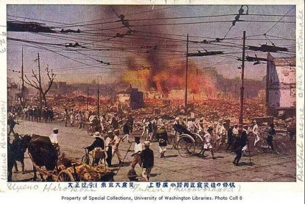 Землятресение в Японии (Трафик 15mb) (Фото 52)