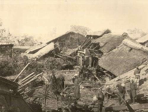 Землятресение в Японии (Трафик 15mb) (Фото 74)