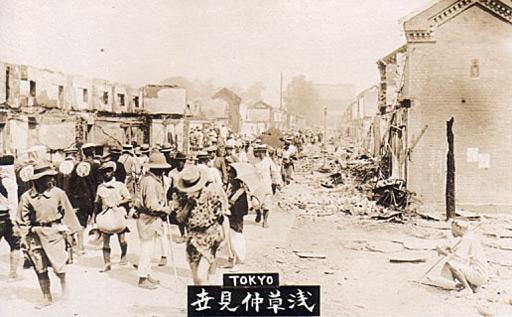 Землятресение в Японии (Трафик 15mb) (Фото 59)