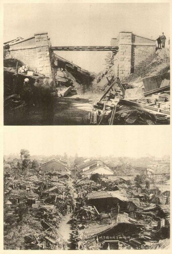 Землятресение в Японии (Трафик 15mb) (Фото 41)