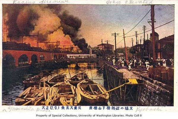 Землятресение в Японии (Трафик 15mb) (Фото 55)