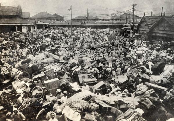 Землятресение в Японии (Трафик 15mb) (Фото 3)