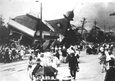 Землятресение в Японии (Трафик 15mb) (Фото 86)