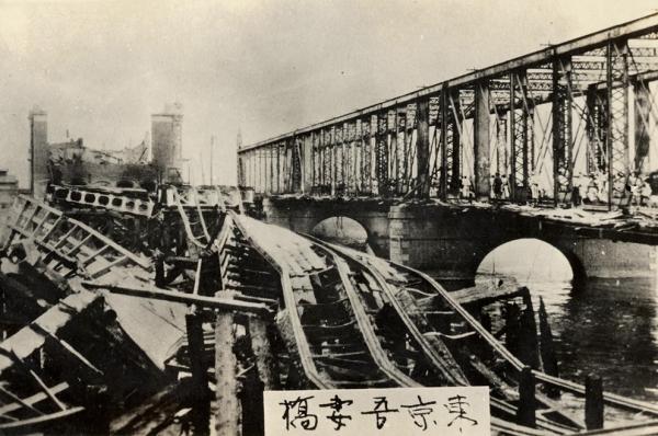 Землятресение в Японии (Трафик 15mb) (Фото 7)