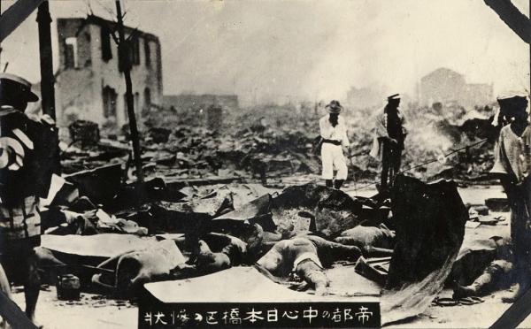 Землятресение в Японии (Трафик 15mb) (Фото 12)