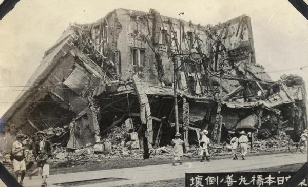 Землятресение в Японии (Трафик 15mb) (Фото 19)