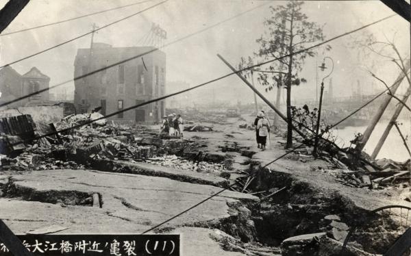 Землятресение в Японии (Трафик 15mb) (Фото 16)