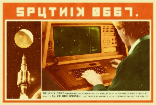 Компьютер sputnik 0667
