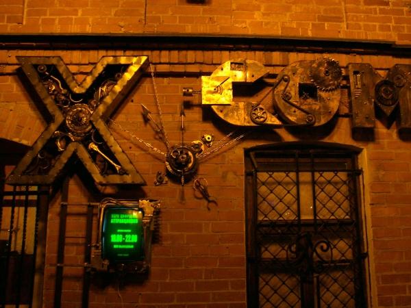Стим-портал в историческом центре (Фото 12)