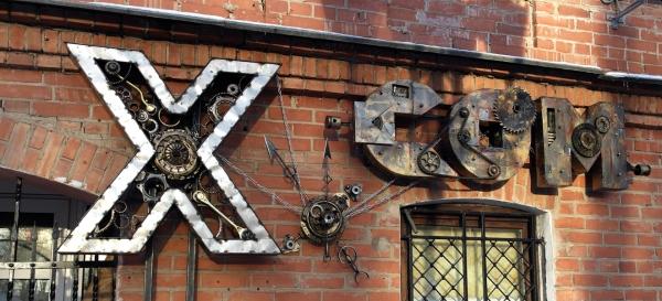 Стим-портал в историческом центре (Фото 11)