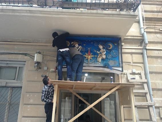 """""""Восток- Запад"""" витрина галереи,Баку. (Фото 18)"""