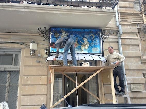 """""""Восток- Запад"""" витрина галереи,Баку. (Фото 19)"""