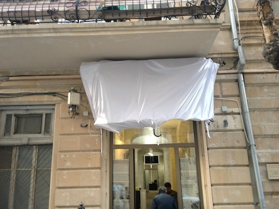 """""""Восток- Запад"""" витрина галереи,Баку. (Фото 21)"""