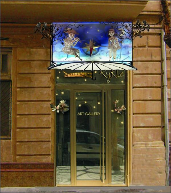 """""""Восток- Запад"""" витрина галереи,Баку. (Фото 20)"""