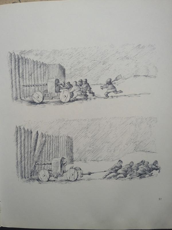 Книга найденая в развале....(продолжение) (Фото 12)