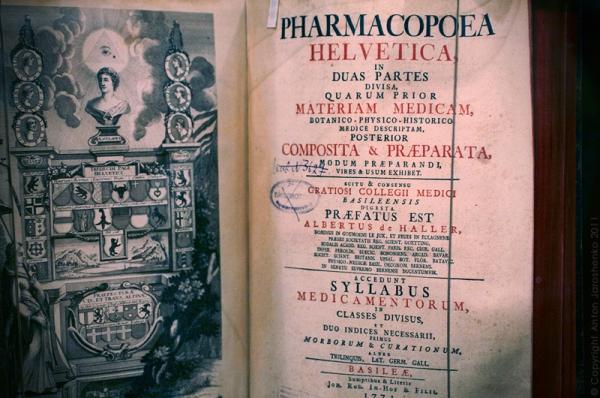 Фармацевтика позапрошлого столетия (Фото 8)
