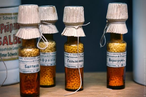 Фармацевтика позапрошлого столетия (Фото 17)
