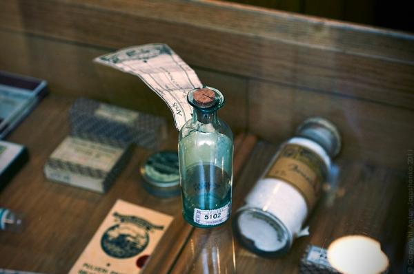 Фармацевтика позапрошлого столетия (Фото 4)