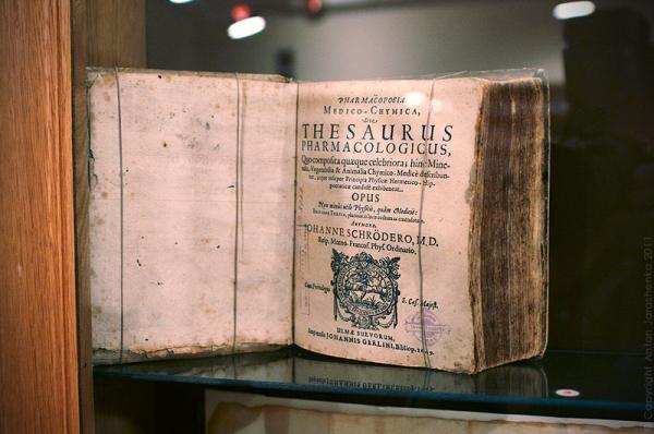 Фармацевтика позапрошлого столетия (Фото 6)