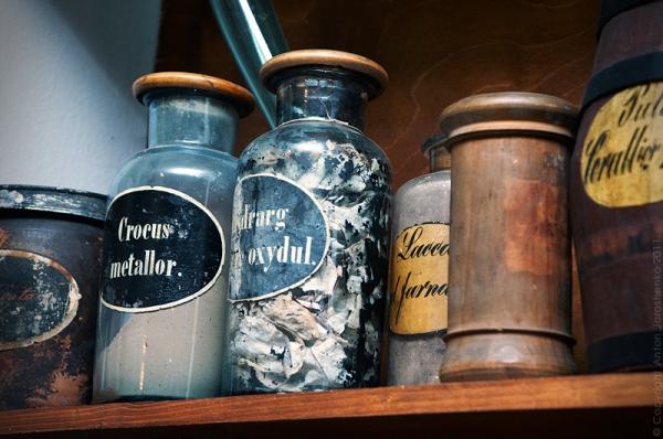 Фармацевтика позапрошлого столетия (Фото 28)