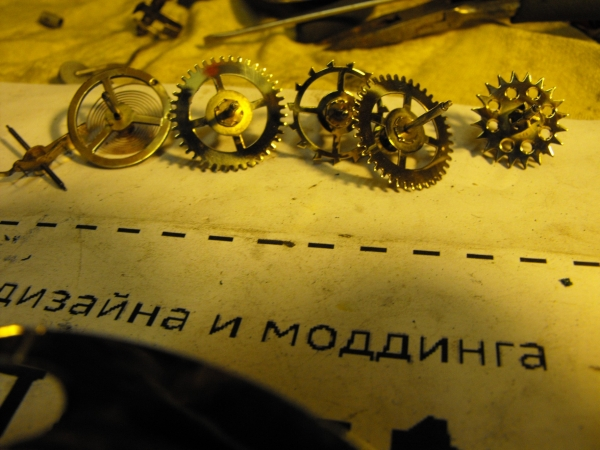 Машина Времени продолжение (Фото 20)