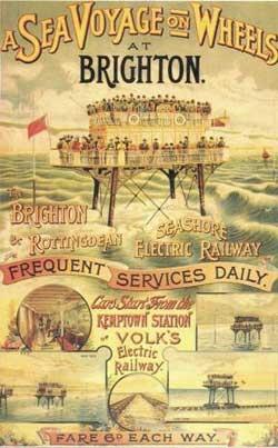 морской трамвай poster