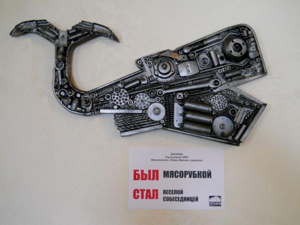 """Выставка индустриального дизайна """"ПроЛом"""" в Питере (Фото 26)"""