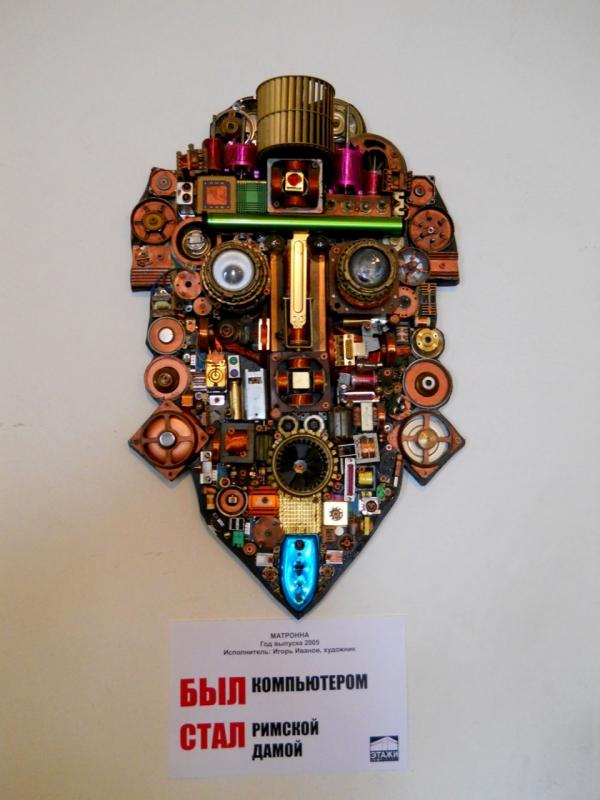 """Выставка индустриального дизайна """"ПроЛом"""" в Питере (Фото 23)"""