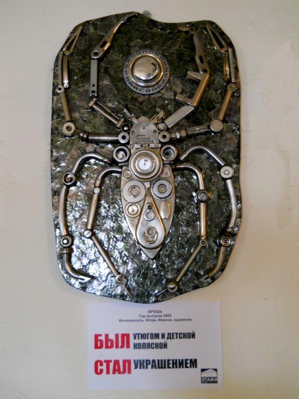 """Выставка индустриального дизайна """"ПроЛом"""" в Питере (Фото 25)"""