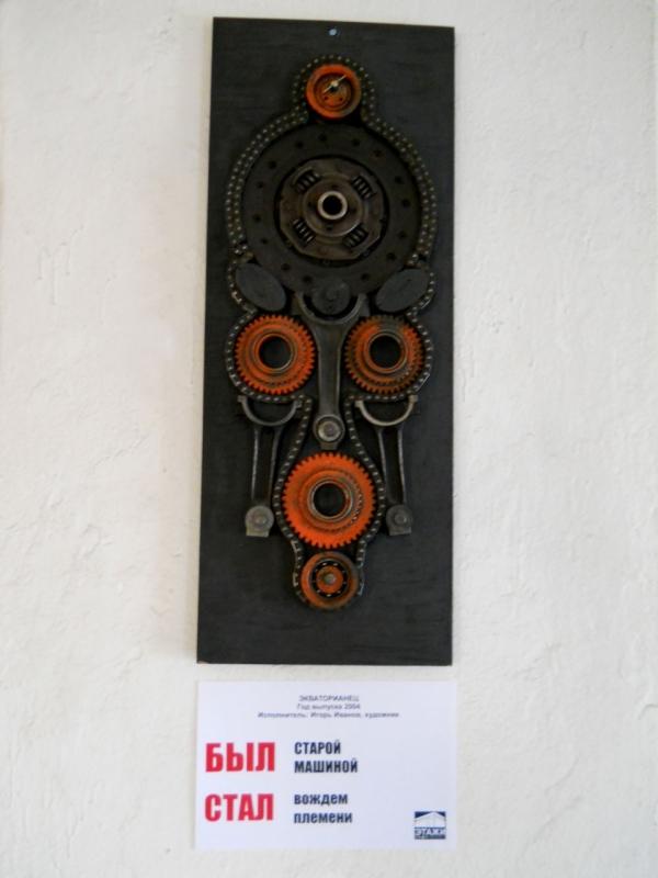 """Выставка индустриального дизайна """"ПроЛом"""" в Питере (Фото 27)"""