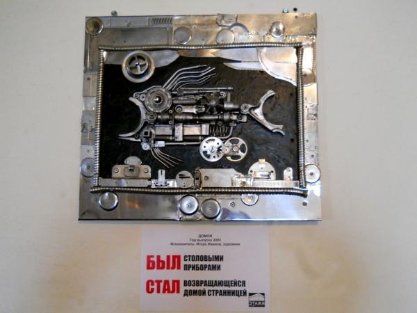 """Выставка индустриального дизайна """"ПроЛом"""" в Питере (Фото 24)"""