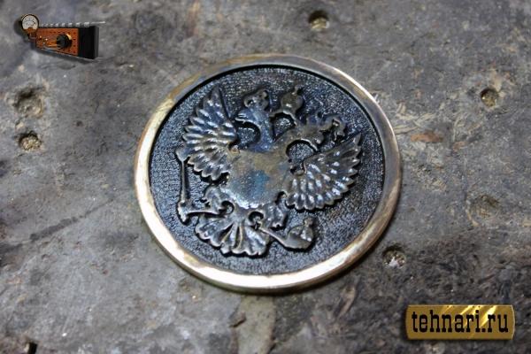 Шильдик с Гербом России