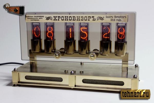 Настольные часы Хроновизор