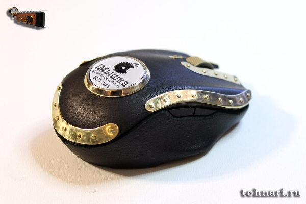 Стимпанк-мышка iМышка