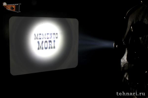 Ночник Memento mori