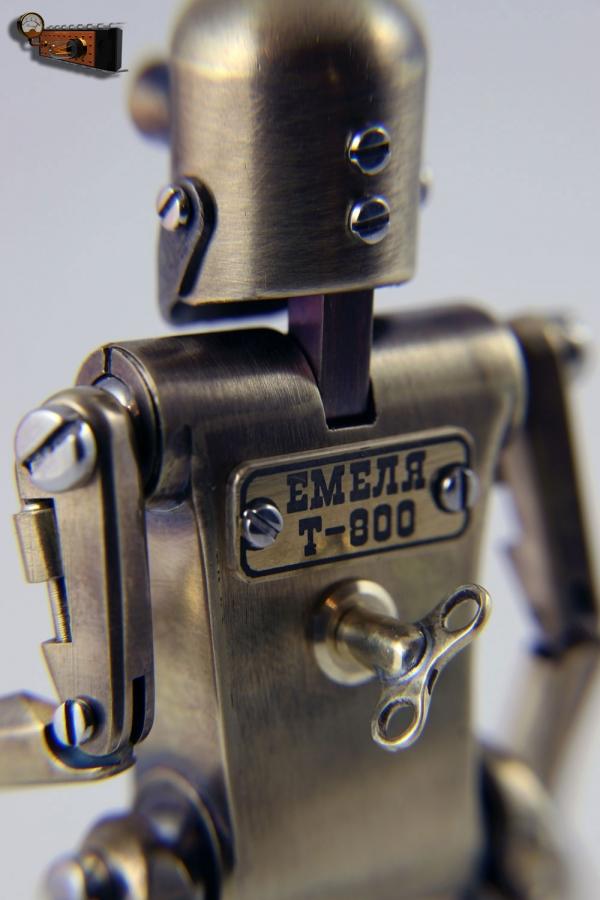 Емеля Т-800