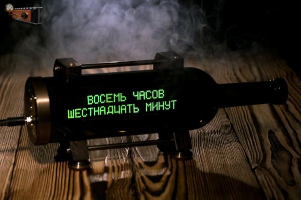 Часы в бутылке-2
