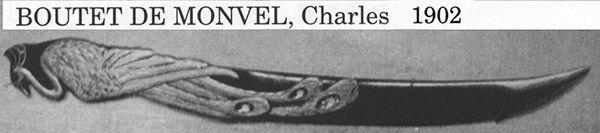 Ножи для бумаги начала XX в. (Фото 8)