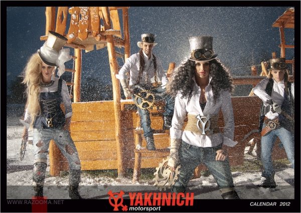 календарь 2012 от Yakhnich Motosport