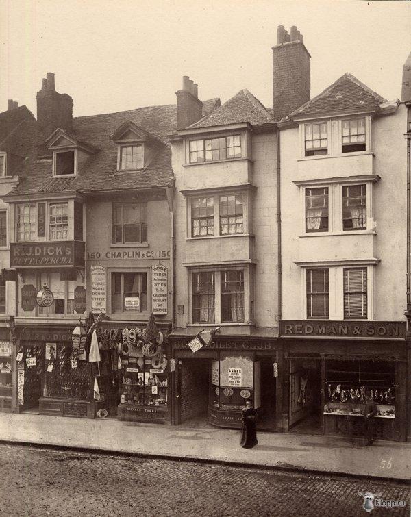 Экскурсия по старому Лондону (Фото 15)