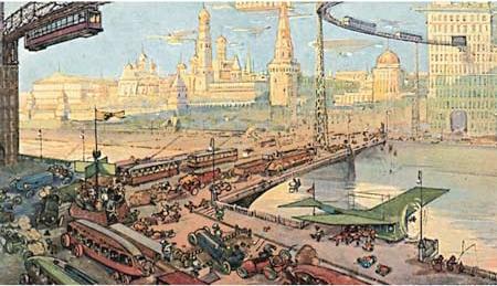 Москва будущего (Фото 7)