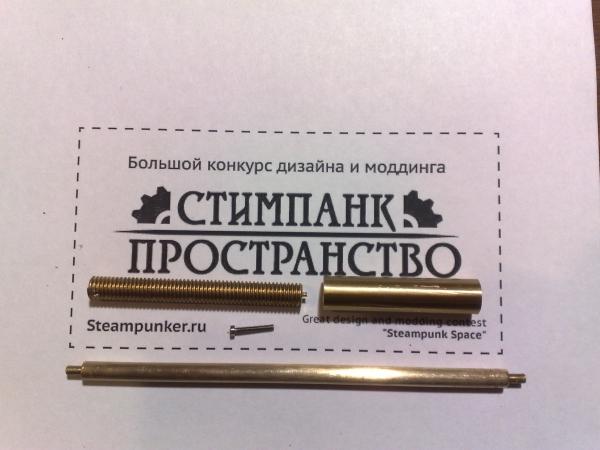 Набор для курящего джентельмена (Фото 31)